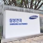 Samsung vs. Apple Kein Einfuhrverbot für Apple in Südkorea