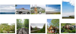 Reisereportage, Kamtschatka / Itelmenen