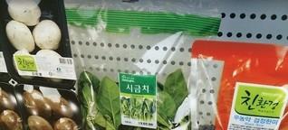 In Südkorea kaufen sie im Gehen ein, statt einkaufen zu gehen