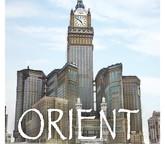 "Konzept/ Redaktion KM Magazin ""Orient"""
