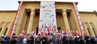 Kulturgüter schützen im Krieg - Notfallpläne für das libanesische Nationalmuseum