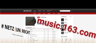 music.163.com Nutzung legal oder illegal?