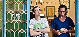 """Israel: Ein Länderporträt - 3. Auflage,  Bestseller Nr. 1 in """"Israelische Politik"""""""