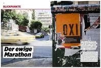 """""""Der ewige Marathon"""" Fotoreportage für Wirtschaftswoche"""