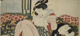 Ausstellung über japanische Popkultur - Starkult, Träume und Affären