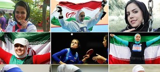 Rabab Shahrian, Champion of Iran's Women Athletes