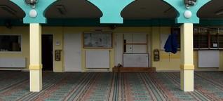 Inside Al-Nur