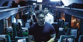"Filmkritik ""Train to Busan"": Turbokapitalist im Turbozombiezug"