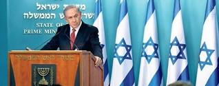 Wie Netanjahu den Rundfunk kontrollieren will