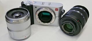 Photokina-Überraschung – Spiegellose Systemkamera YI M1:               Die Chinesen kommen