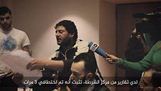 DW (عربية) - عراقيون رفضت طلبات لجوئهم في ألمانيا في زيارة...