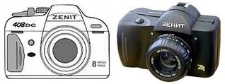 Zenit-Comeback mit Leica-Elektronik? - Tagesaktuelle Fotonews