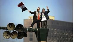Politische Entwicklung: Warum die islamische Welt so zerrissen ist - SPIEGEL ONLINE - Interview mit Islam-Experte Loay Mudhoon