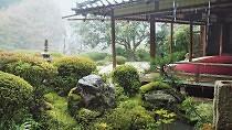 Japans Zaubergärten