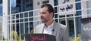 """Homosexualität in Tunesien: """"Du lebst unter ständigem Verdacht"""""""