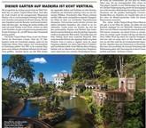 Disney-Version eines Botanischen Gartens