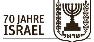 """Etgar Keret: """"Die Idee des jüdischen Staates ist kompliziert"""""""
