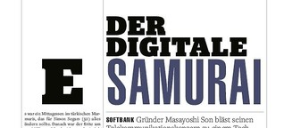 Der digitale Samurai