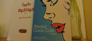 "Rezension zu ""Always Coca-Cola"" von Alexandra Chreiteh"