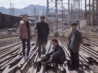 """berliner filmfestivals """" Zurückgespult #11: Gesicherte Filmförderung für wechselnde politische Akteure"""