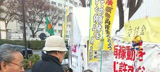 Japan: Ein Jahr nach Fukushima