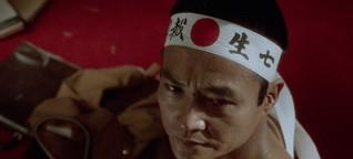Filmkritik: Mishima - Ein Leben in vier Kapiteln