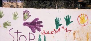 """Frauenrechte in Jordanien Die Frauen von """"Dar Amneh"""""""