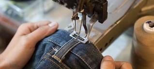 Die tunesische Textilindustrie hat ihre Schattenseiten | DOMRADIO.DE