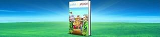 Kinderbuch ab 3 Jahren: Lara  Mona im Zoo